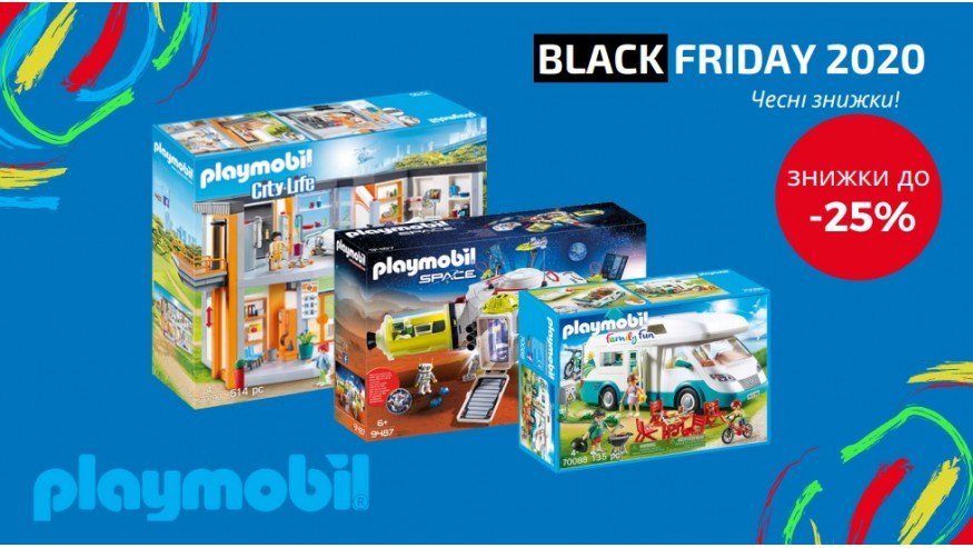 Черная пятница! Скидки до -25% на Playmobil
