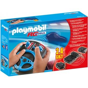 Playmobil 6914 Модуль для радиоуправления 2.4 ГГц - аксессуар Плеймобил