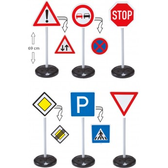 Ігровий набір BIG Дорожні знаки 6 шт 69 см (1198)