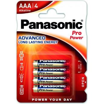Батарейки Panasonic PRO POWER AAA щелочные 4 шт. (LR03XEG/4BP)